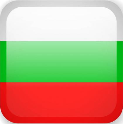 Книги за Едгар Кейси на български език