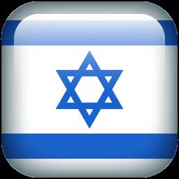 ספרים על אדגר קייס בעברית